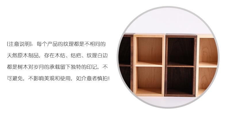 收纳盒2_09
