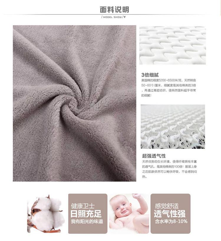 毯子_02
