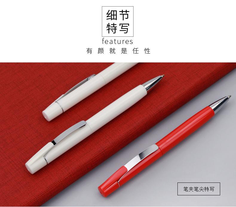 OSF225-天猫详情_13