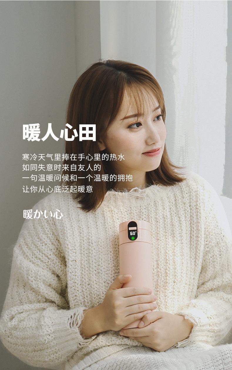 保温杯详情-改好-拷贝_04.jpg