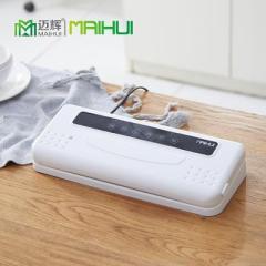 迈辉智能真空保鲜机 食物干湿封口机--白色 家庭实用小礼品