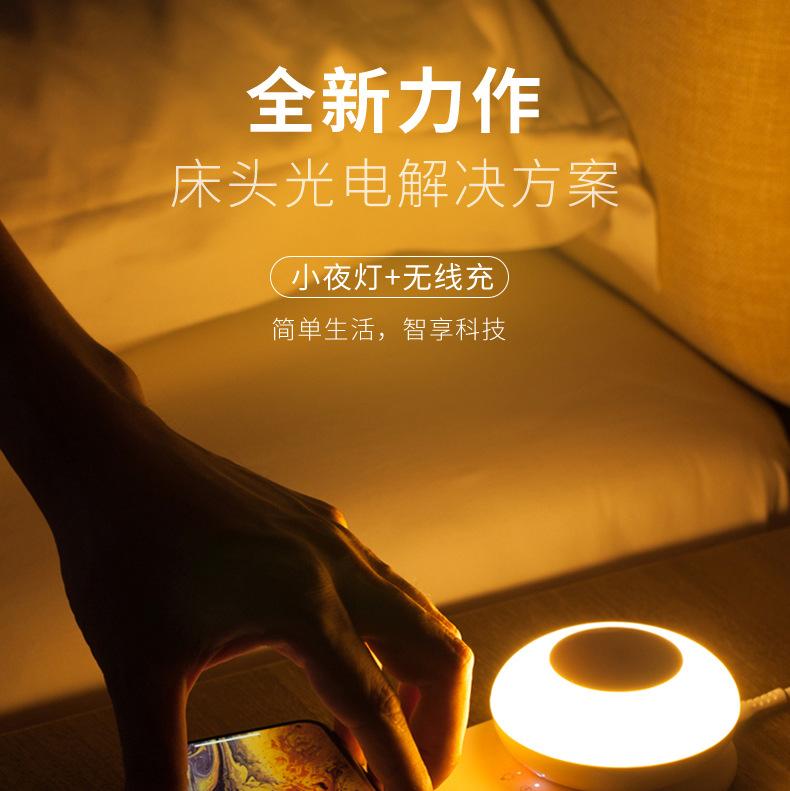 夜灯1_01.jpg