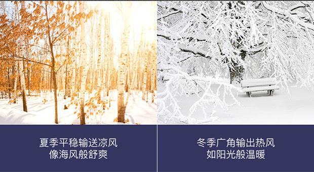 暖风机-620_11.jpg