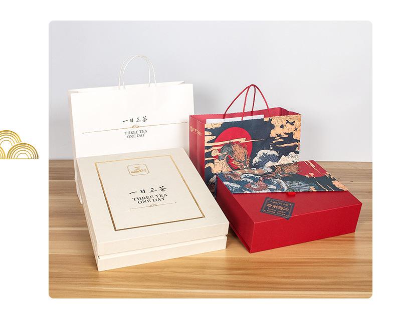 创意精美彩色印刷新年礼品包装茶叶礼盒天地盖手提定制可印logo