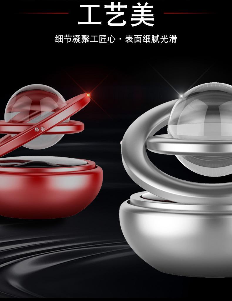 详7太阳能星际悬浮汽车香水.jpg