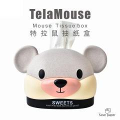 特拉鼠小麦纤维纸巾盒 卷纸抽纸盒--米色(RB557M) 搞促销送什么礼品好