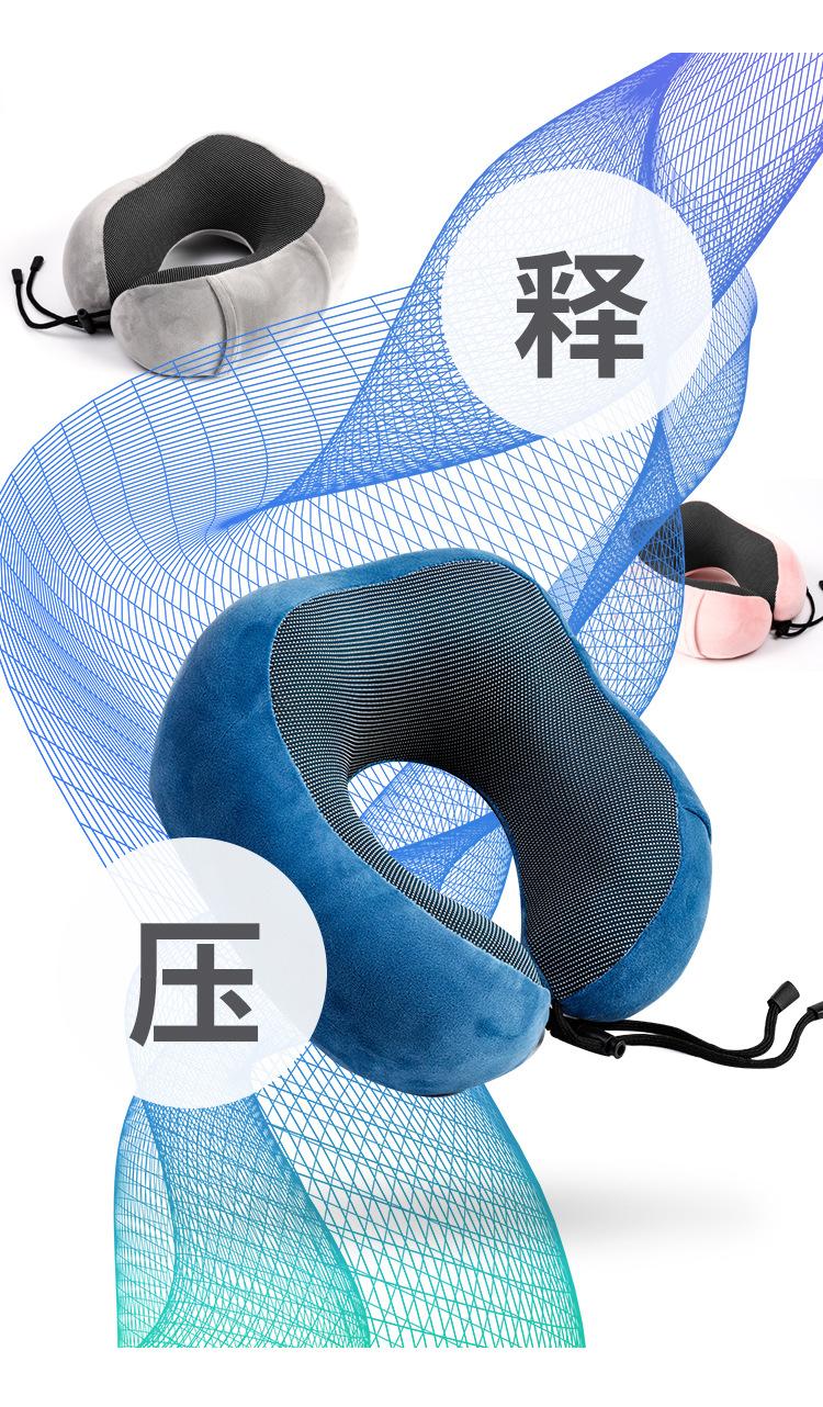 旅行枕头,颈椎护颈枕