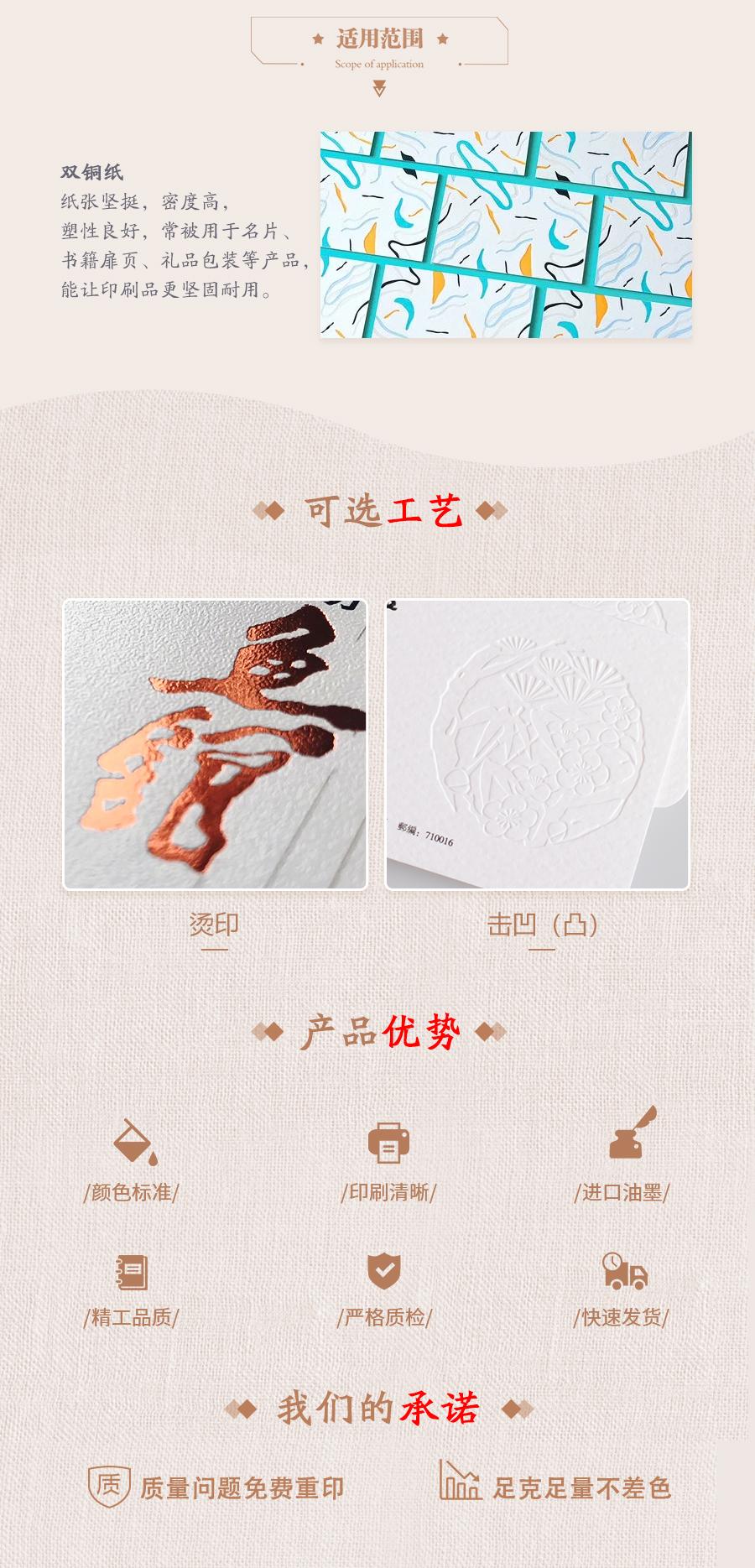 双铜纸名片详情_05.jpg
