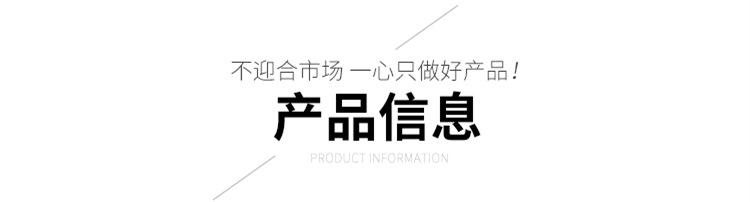 毛巾详情页1修改3_04_副本