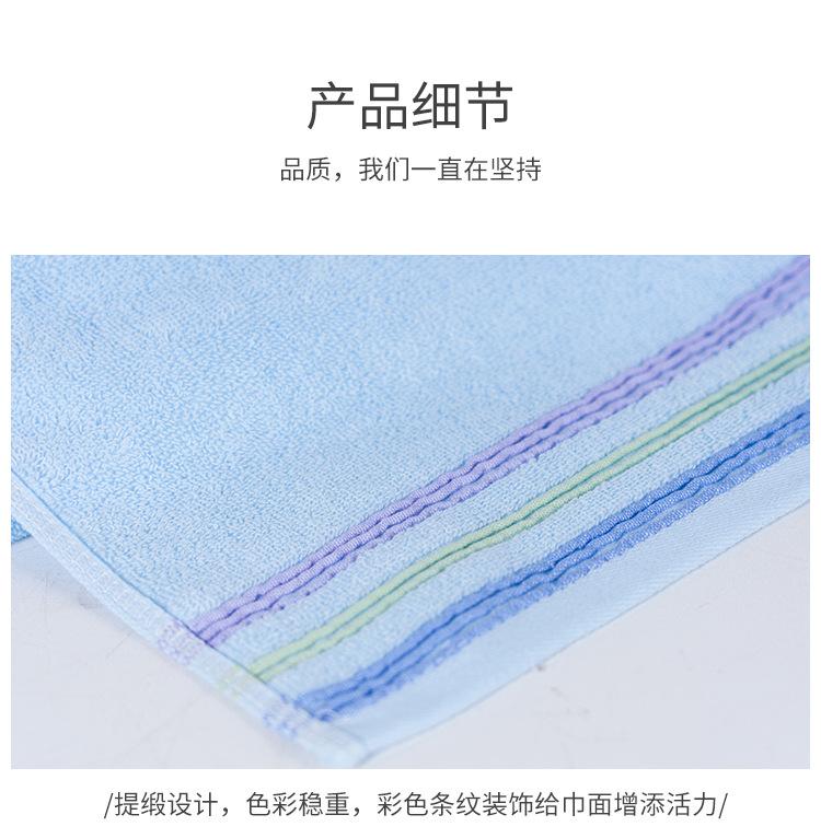 彩条棉毛巾750_10.jpg