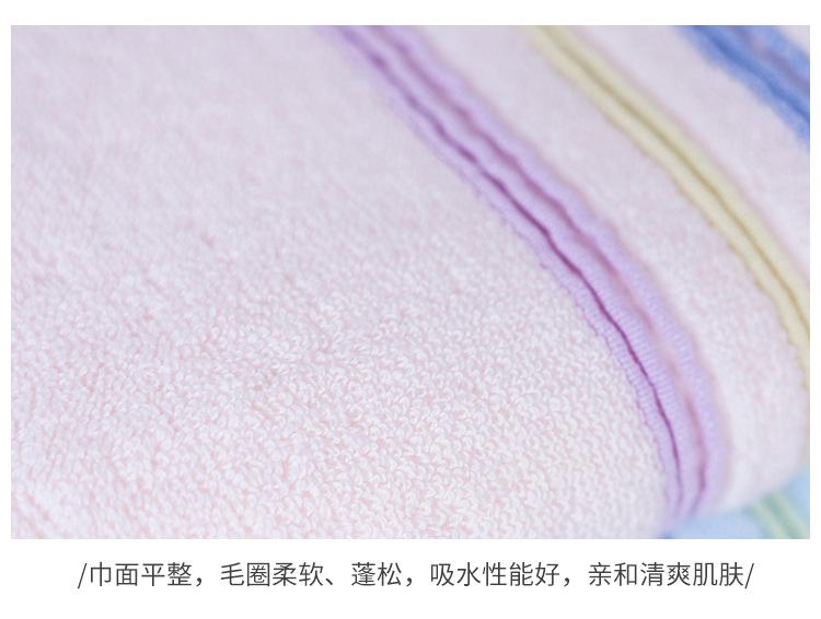 彩条棉毛巾750_12.jpg