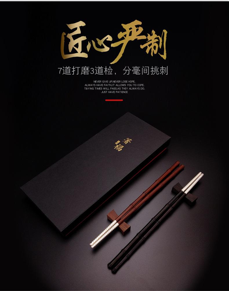 步步高升999纯银2筷2架套装_03.jpg