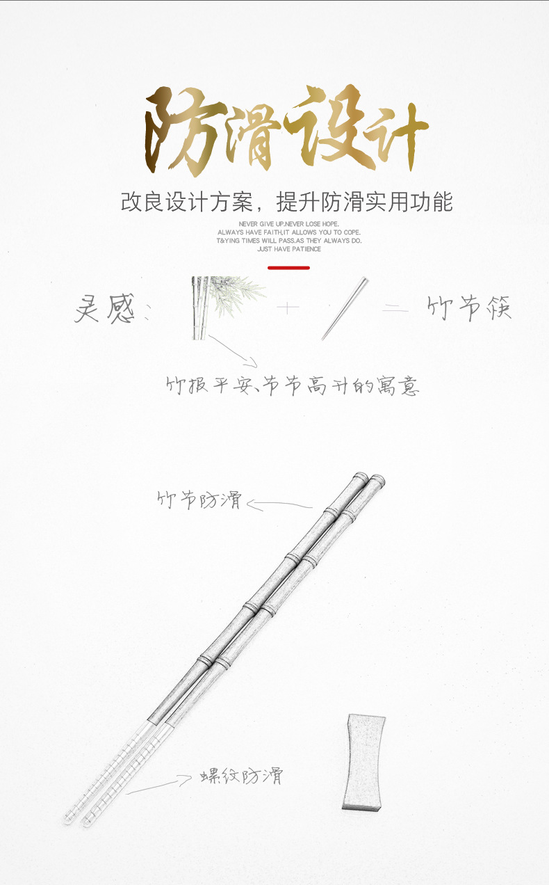 步步高升999纯银2筷2架套装_05.jpg