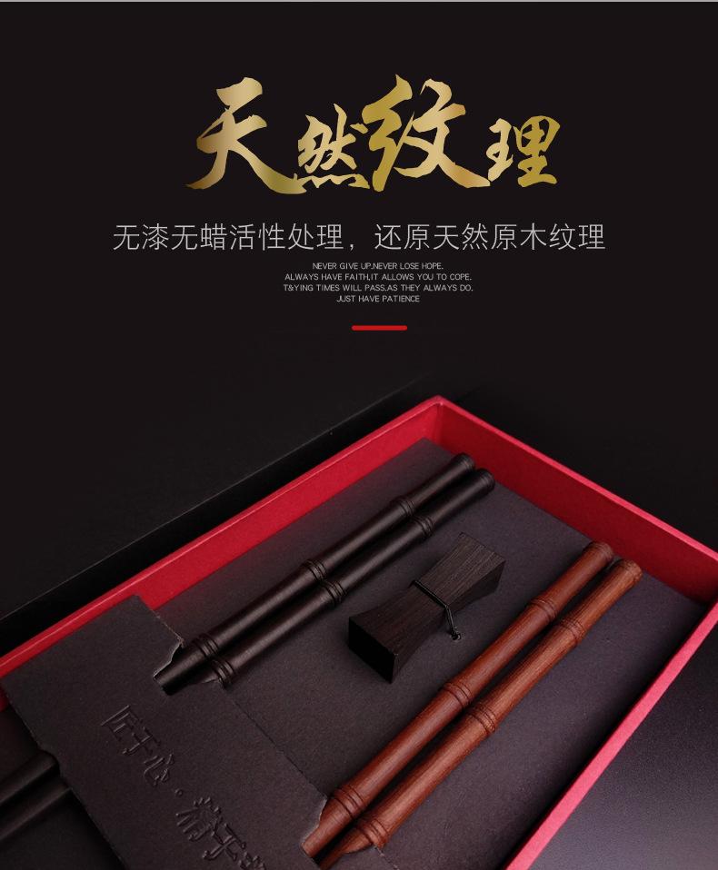 步步高升999纯银2筷2架套装_08.jpg