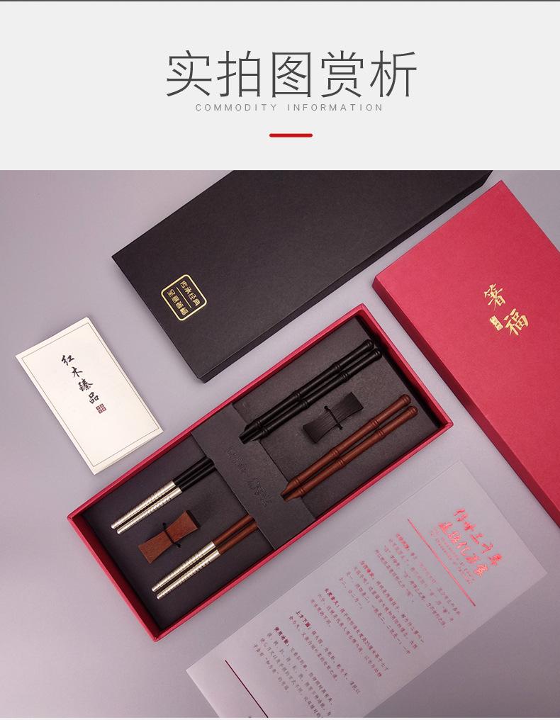 步步高升999纯银2筷2架套装_11.jpg