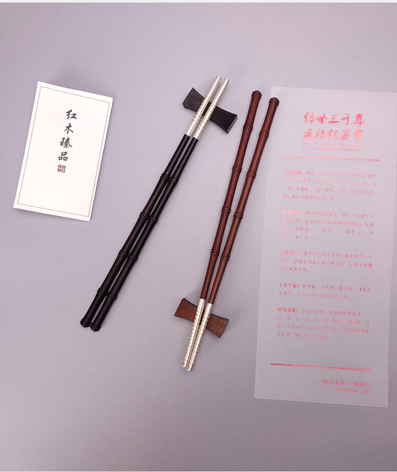 步步高升999纯银2筷2架套装_12.jpg