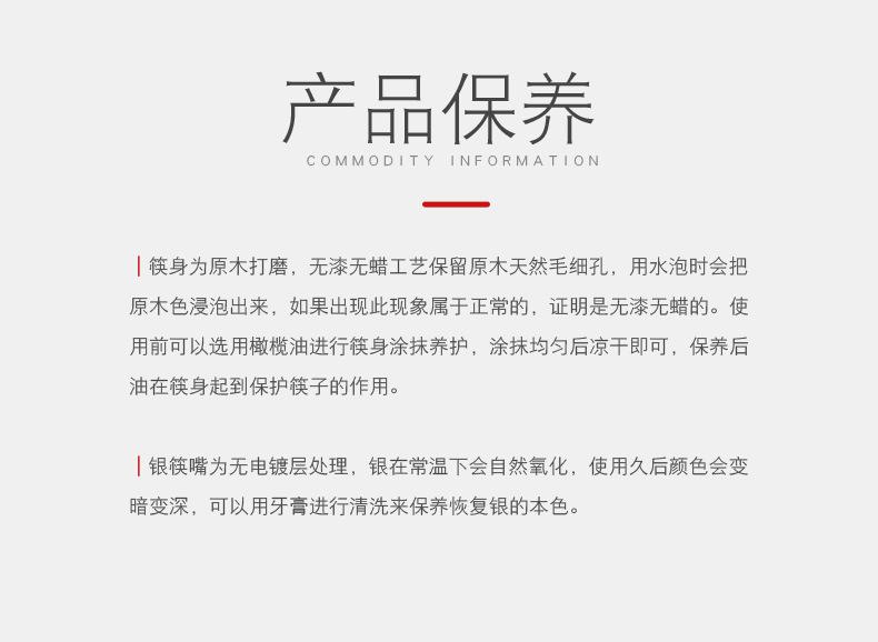 步步高升999纯银2筷2架套装_16.jpg