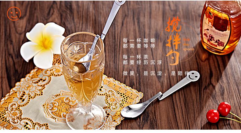 华典世通餐具-详情页终稿_18