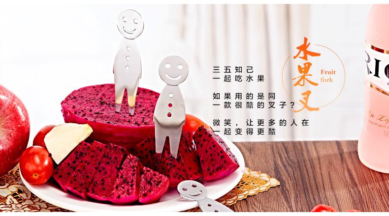 华典世通餐具-详情页终稿_22