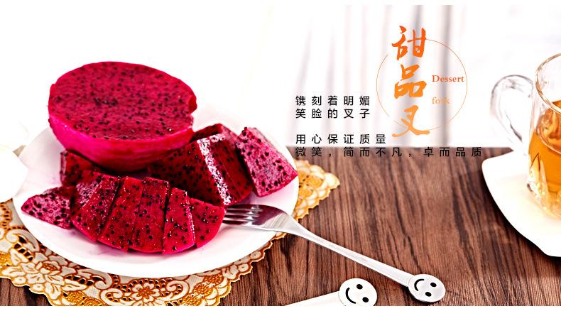 华典世通餐具-详情页终稿_21