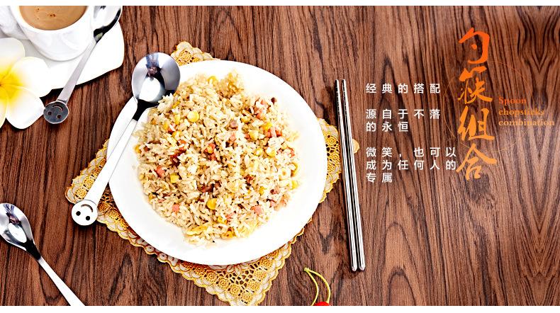 华典世通餐具-详情页终稿_24