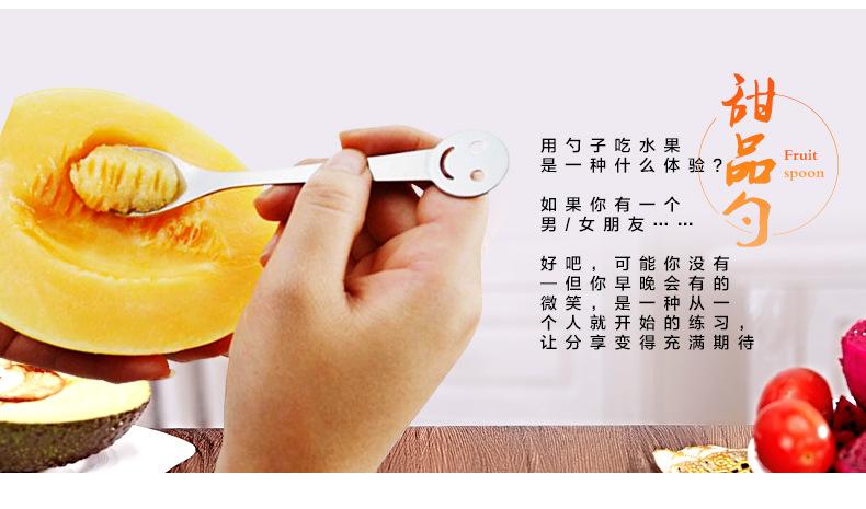 华典世通餐具-详情页终稿_25