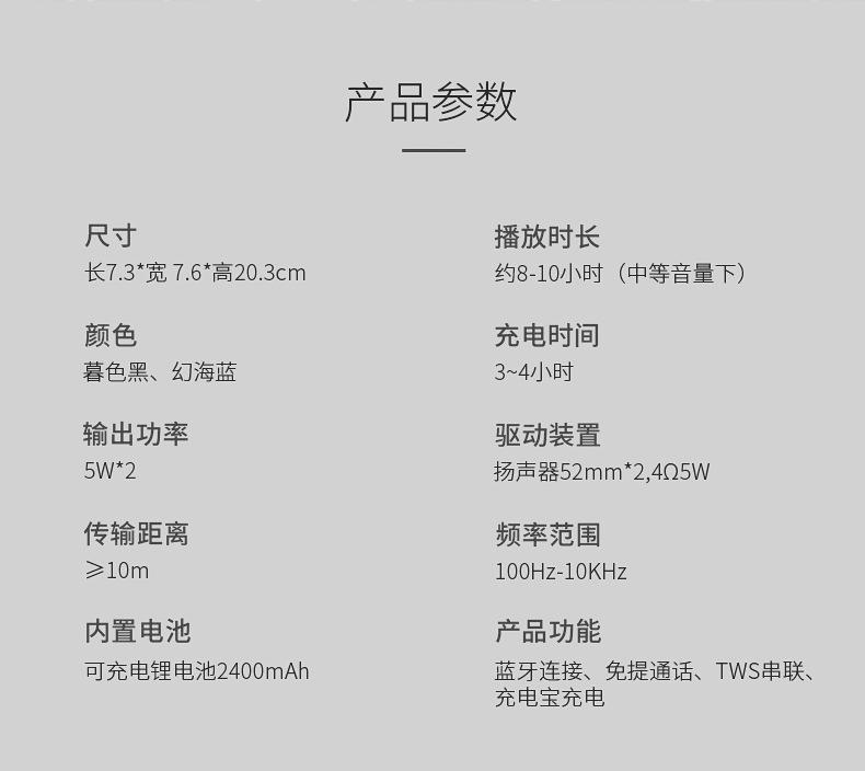 M8详情_12.jpg