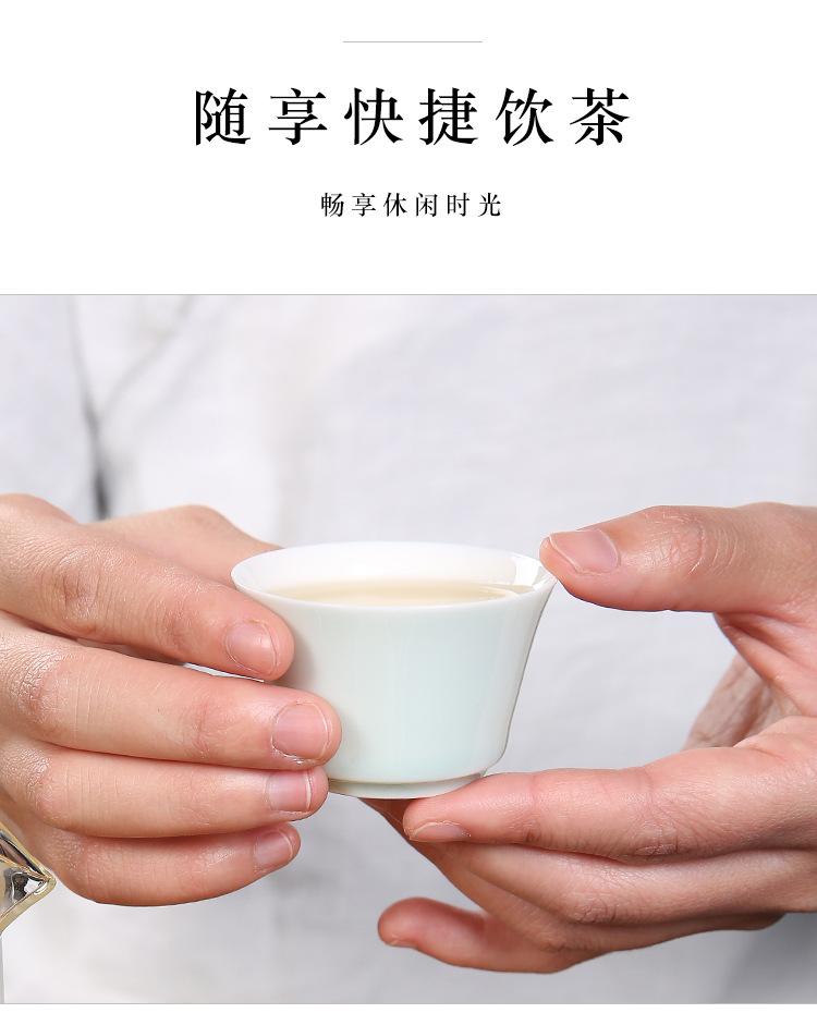 旅行茶具_17