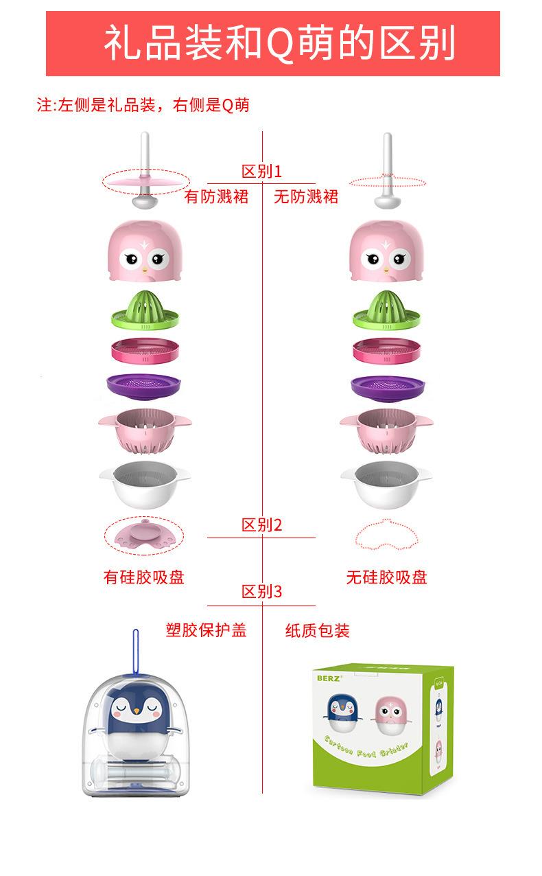 研磨器礼品装 (20)