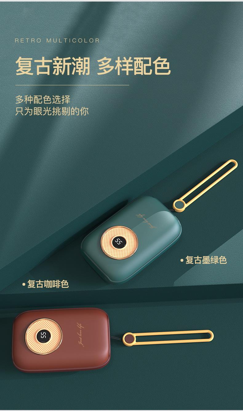 唱片机暖手宝_03.jpg