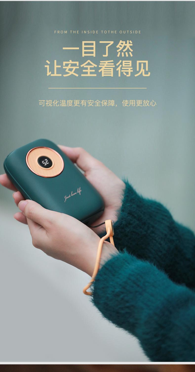 唱片机暖手宝_04.jpg