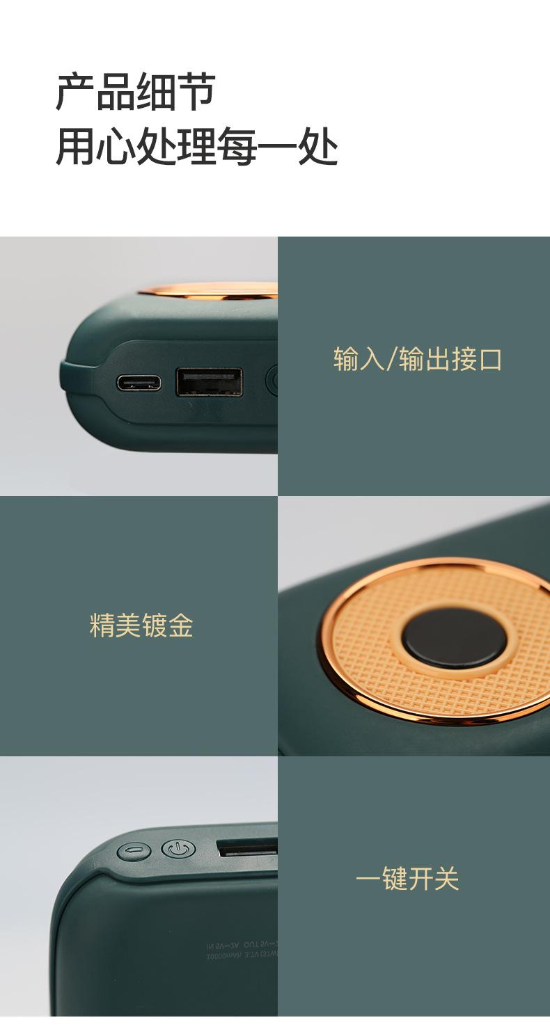 唱片机暖手宝_15.jpg