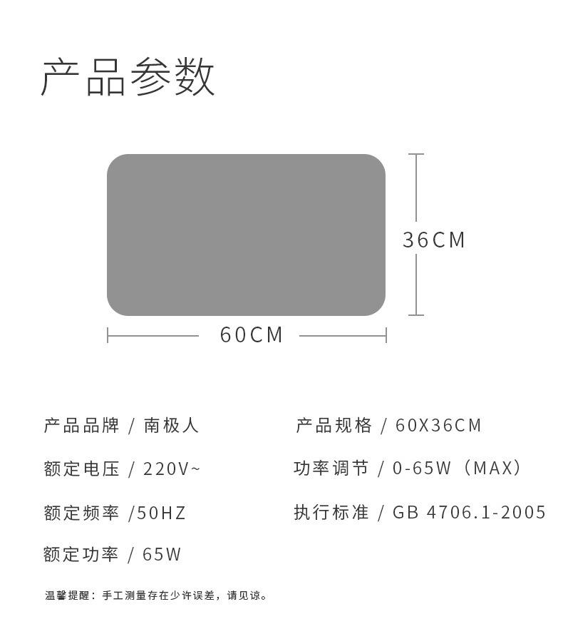 790纯色暖手桌垫_08.jpg