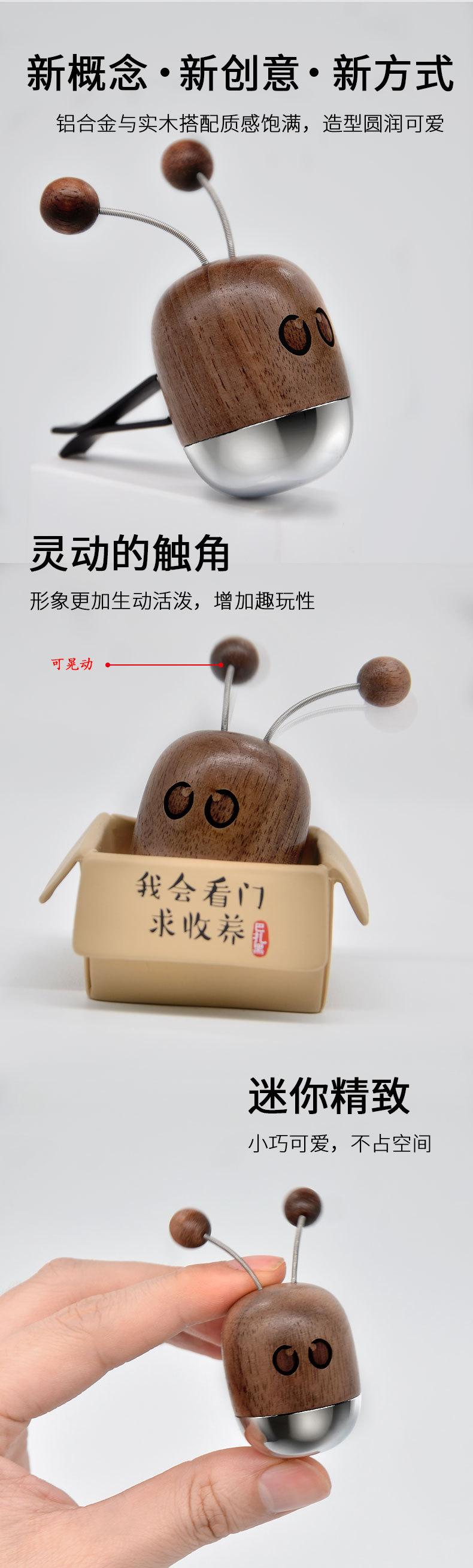 小蜜蜂详情-2_02.jpg