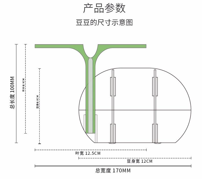 森活阿里巴巴详情模板豆豆收纳盒_02.jpg