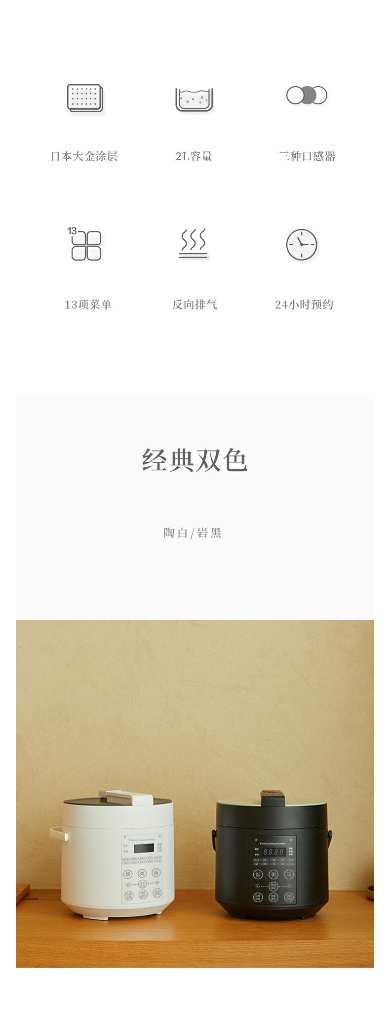 宝贝详情图10.jpg