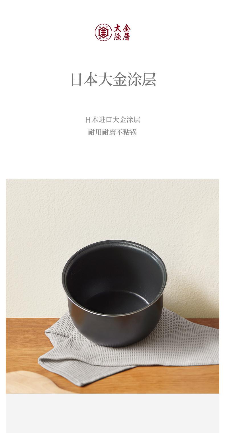 宝贝详情图12.jpg