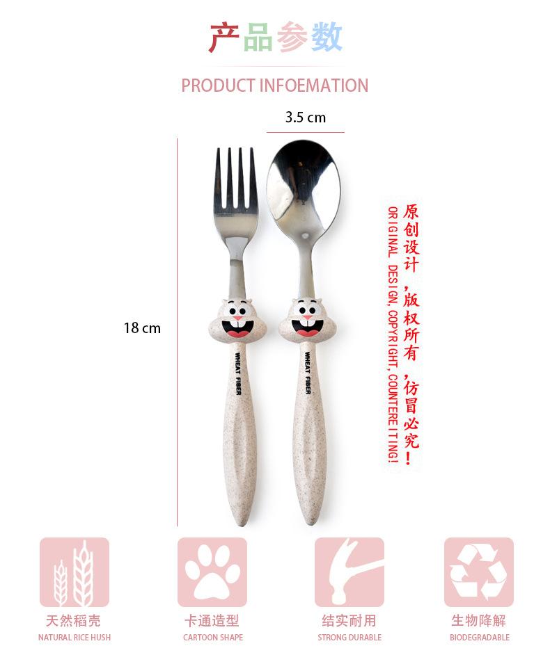 DCS-2001M-2小麦卡通餐具04.jpg