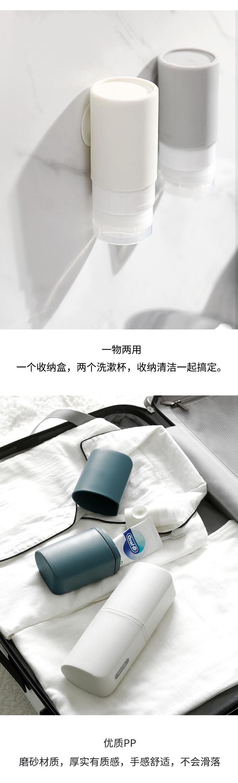 AA012-旅行洗漱杯详情页_06.jpg