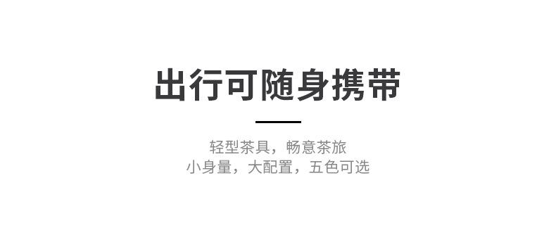 锦辉-快客杯_10.jpg