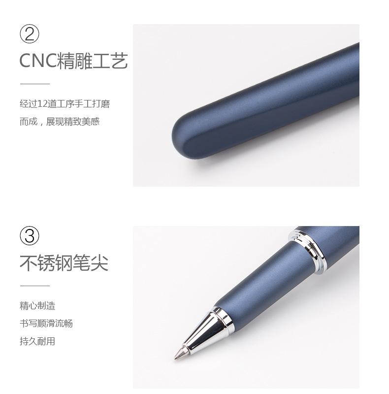 太极-签字笔_10.jpg