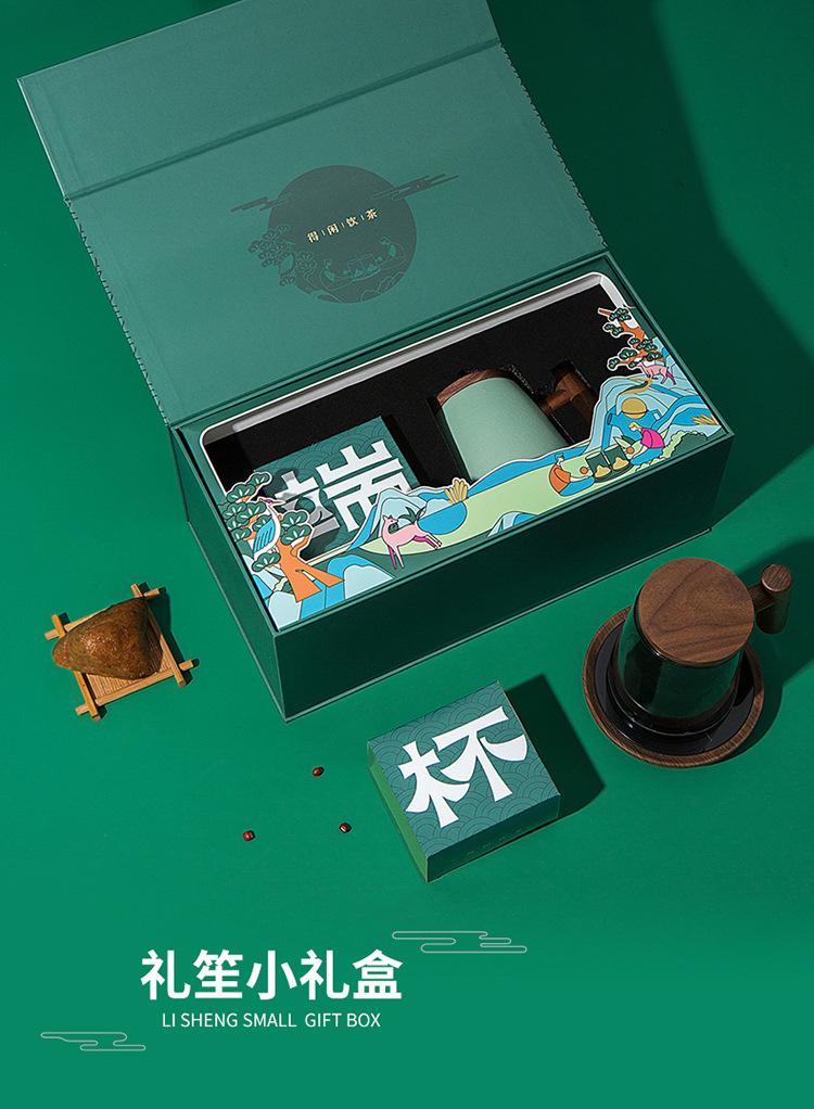 杯礼盒_03.jpg