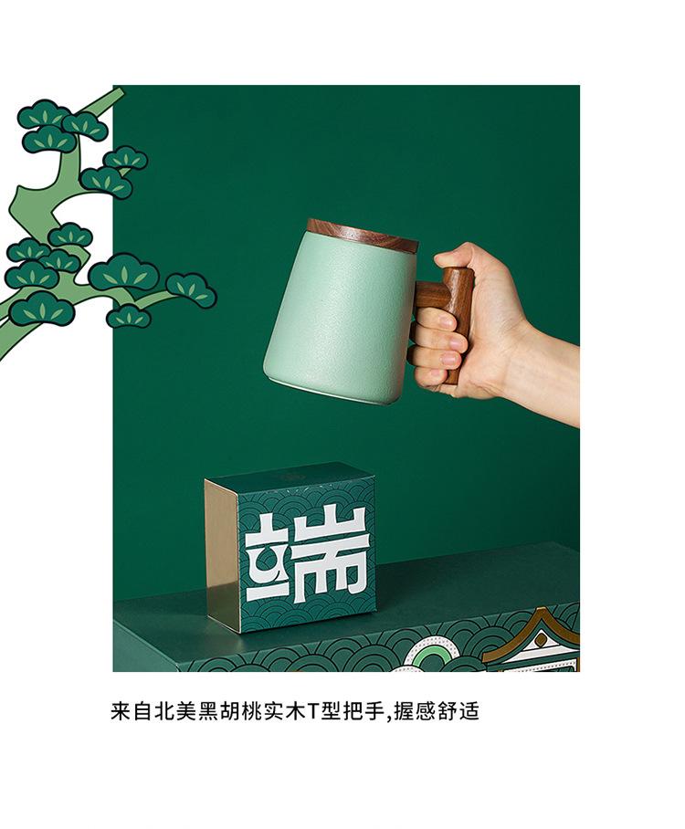杯礼盒_08.jpg