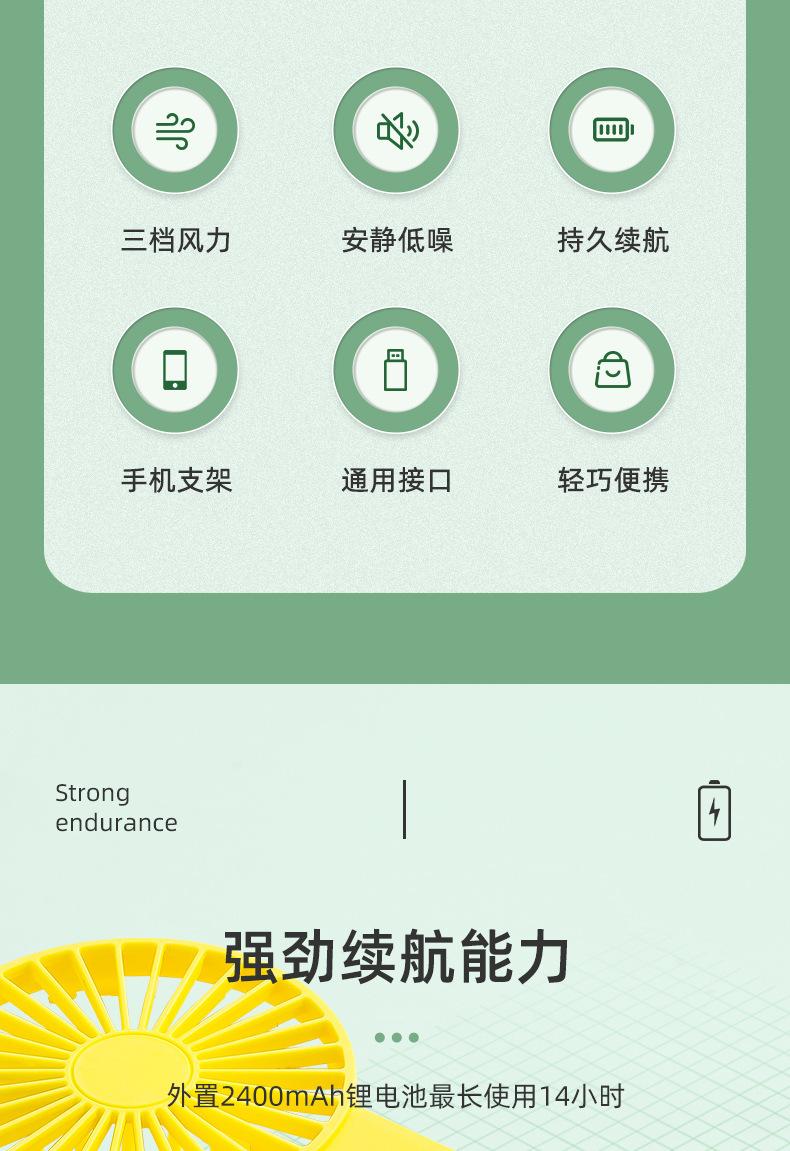 星宝-手持风扇_02.jpg