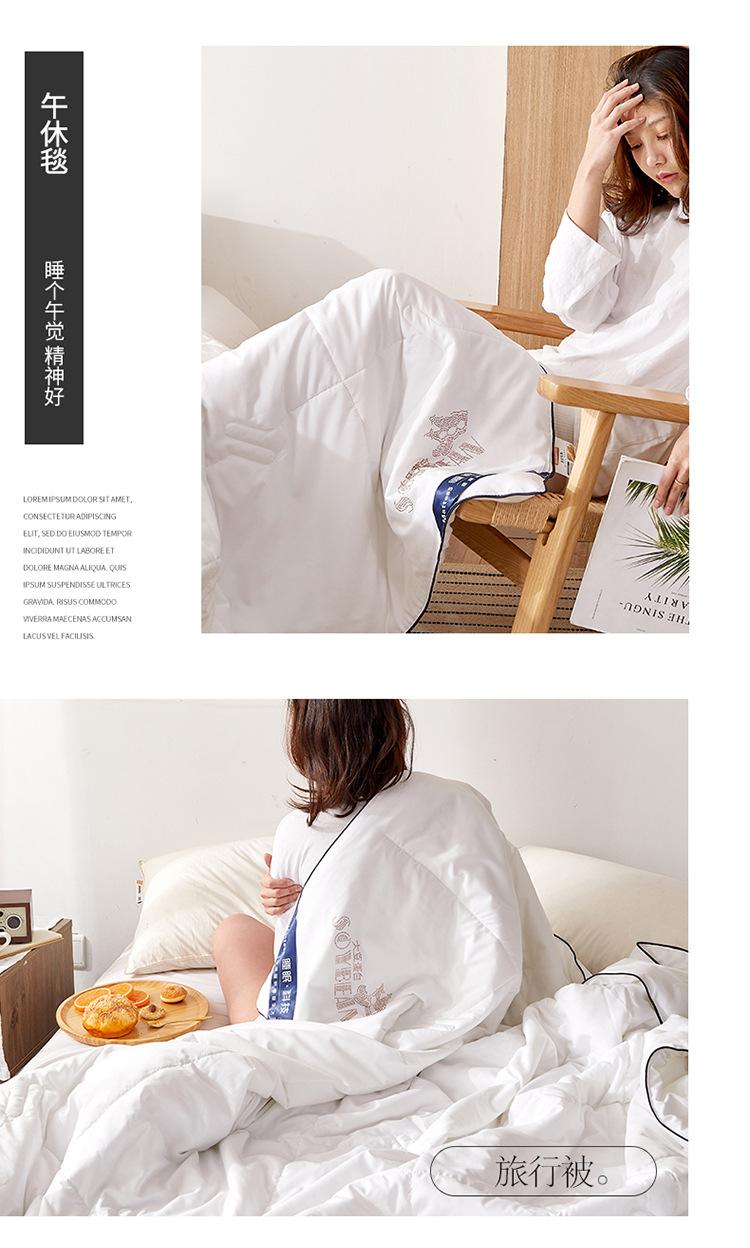 凉感丝大豆被张涛750_12