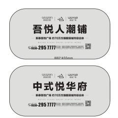 【100起可定制logo】汽车遮阳挡板 涂银布银胶布太阳挡板 可定制logo