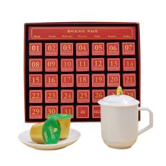 【感恩时光】创意春节礼盒套装 茶具+茶果+茶叶礼盒 适合做年会的礼品