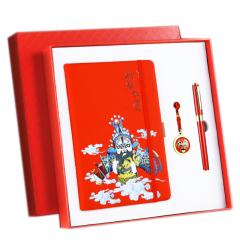 【国粹京剧】中国风商务办公礼盒 A5记事本+U盘+签字笔 集体奖品有哪些实用