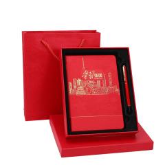 A5学习强国笔记本礼盒 笔记本+签字笔 政府事业单位礼品