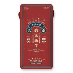 国潮自带线充电宝 时尚超薄便携创意快充移动电源 10000毫安 年会奖品小企业 文艺礼品